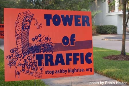 toweroftraffic.jpg